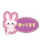 バレンタイン・ホワイトデー・好ウサ応援6(個別スタンプ:18)