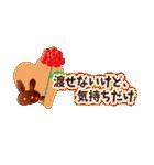 バレンタイン・ホワイトデー・好ウサ応援6(個別スタンプ:19)