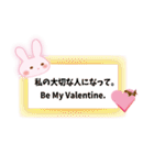 バレンタイン・ホワイトデー・好ウサ応援6(個別スタンプ:23)