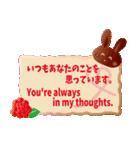 バレンタイン・ホワイトデー・好ウサ応援6(個別スタンプ:24)