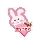 バレンタイン・ホワイトデー・好ウサ応援6(個別スタンプ:25)