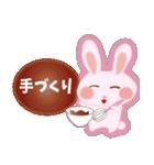 バレンタイン・ホワイトデー・好ウサ応援6(個別スタンプ:27)