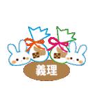 バレンタイン・ホワイトデー・好ウサ応援6(個別スタンプ:28)