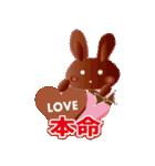 バレンタイン・ホワイトデー・好ウサ応援6(個別スタンプ:29)