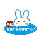 バレンタイン・ホワイトデー・好ウサ応援6(個別スタンプ:35)