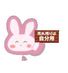 バレンタイン・ホワイトデー・好ウサ応援6(個別スタンプ:36)