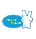 バレンタイン・ホワイトデー・好ウサ応援6(個別スタンプ:38)
