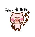雪が降る⁉キラキラぷー的生活(相づち)(個別スタンプ:3)