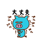 雪が降る⁉キラキラぷー的生活(相づち)(個別スタンプ:9)