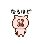 雪が降る⁉キラキラぷー的生活(相づち)(個別スタンプ:15)