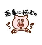雪が降る⁉キラキラぷー的生活(相づち)(個別スタンプ:21)