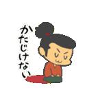 真田くん!(個別スタンプ:01)