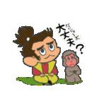 真田くん!(個別スタンプ:02)