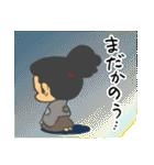 真田くん!(個別スタンプ:03)