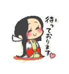 真田くん!(個別スタンプ:04)