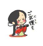 真田くん!(個別スタンプ:05)