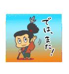 真田くん!(個別スタンプ:06)