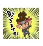 真田くん!(個別スタンプ:09)