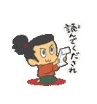 真田くん!(個別スタンプ:10)