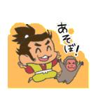 真田くん!(個別スタンプ:15)