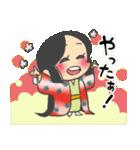 真田くん!(個別スタンプ:18)