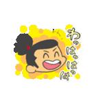 真田くん!(個別スタンプ:22)