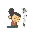 真田くん!(個別スタンプ:25)