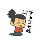 真田くん!(個別スタンプ:28)