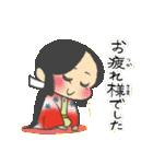 真田くん!(個別スタンプ:32)