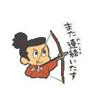 真田くん!(個別スタンプ:35)