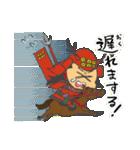 真田くん!(個別スタンプ:37)
