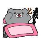 毎日ぺた【クマイク】(個別スタンプ:01)