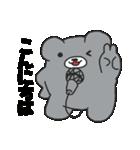 毎日ぺた【クマイク】(個別スタンプ:02)