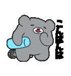 毎日ぺた【クマイク】(個別スタンプ:03)