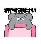 毎日ぺた【クマイク】(個別スタンプ:04)