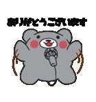 毎日ぺた【クマイク】(個別スタンプ:5)