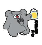 毎日ぺた【クマイク】(個別スタンプ:07)