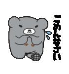 毎日ぺた【クマイク】(個別スタンプ:8)