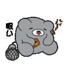 毎日ぺた【クマイク】(個別スタンプ:19)