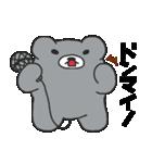 毎日ぺた【クマイク】(個別スタンプ:21)