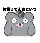 毎日ぺた【クマイク】(個別スタンプ:24)