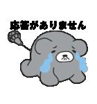 毎日ぺた【クマイク】(個別スタンプ:25)
