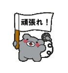 毎日ぺた【クマイク】(個別スタンプ:27)