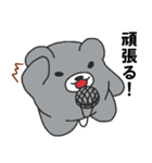 毎日ぺた【クマイク】(個別スタンプ:28)