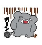 毎日ぺた【クマイク】(個別スタンプ:29)