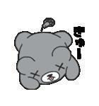 毎日ぺた【クマイク】(個別スタンプ:30)
