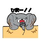 毎日ぺた【クマイク】(個別スタンプ:33)
