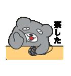 毎日ぺた【クマイク】(個別スタンプ:36)
