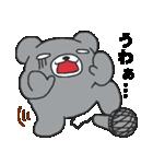 毎日ぺた【クマイク】(個別スタンプ:38)