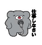 毎日ぺた【クマイク】(個別スタンプ:39)